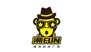 潮FUN时尚广场