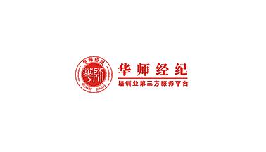 华师经纪 培训业第三方服务平台
