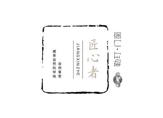江苏润宇门窗有限公司中国风网站设计开发